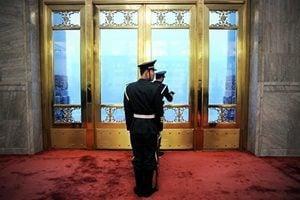 中共多名省部級高官缺席六中全會
