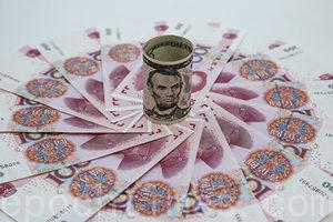 離岸人民幣兌美元險破6.97 貶值預期上升