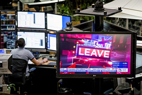 英國脫歐 首相文翠珊諮詢華爾街