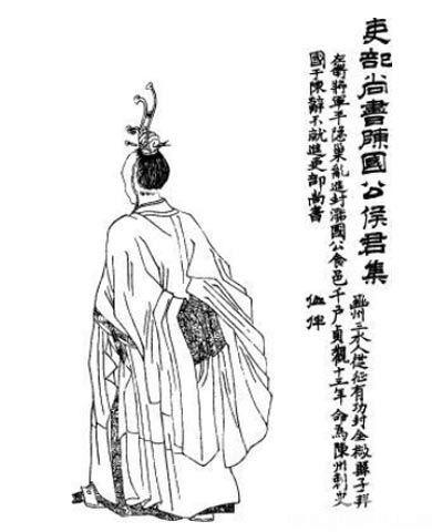 侯君集像,取自清劉源繪、朱圭刻《凌煙閣功臣圖》。(公有領域)
