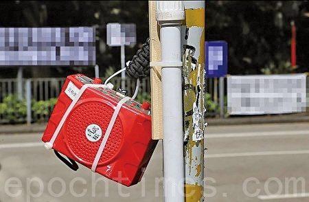 7月23日,中共外圍組織青關會將寫有位置的擴音機掛在相應的電燈柱上,不停播放預先錄製的污衊錄音,並在四周懸掛污衊展板及橫幅。(余鋼/大紀元)