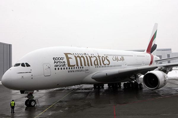 全球最佳航空公司阿聯酋奪冠