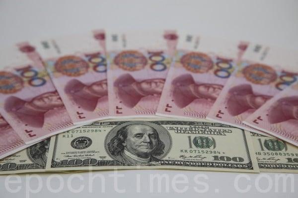人民幣兌美元匯價貶值。(余鋼/大紀元)
