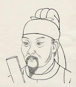 詩人杜甫像。(大紀元製圖)