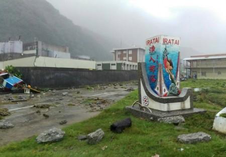 颱風莫蘭蒂侵台,蘭嶼14日清晨風速破表,超過17級陣風,位在蘭嶼的蘭恩文教基金會再度受創。 (希瑪拉歐斯提供)