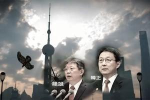 謝天奇:習王裏應外合四路總攻「上海幫」
