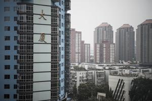 分析:中國下半年房市和財經走勢