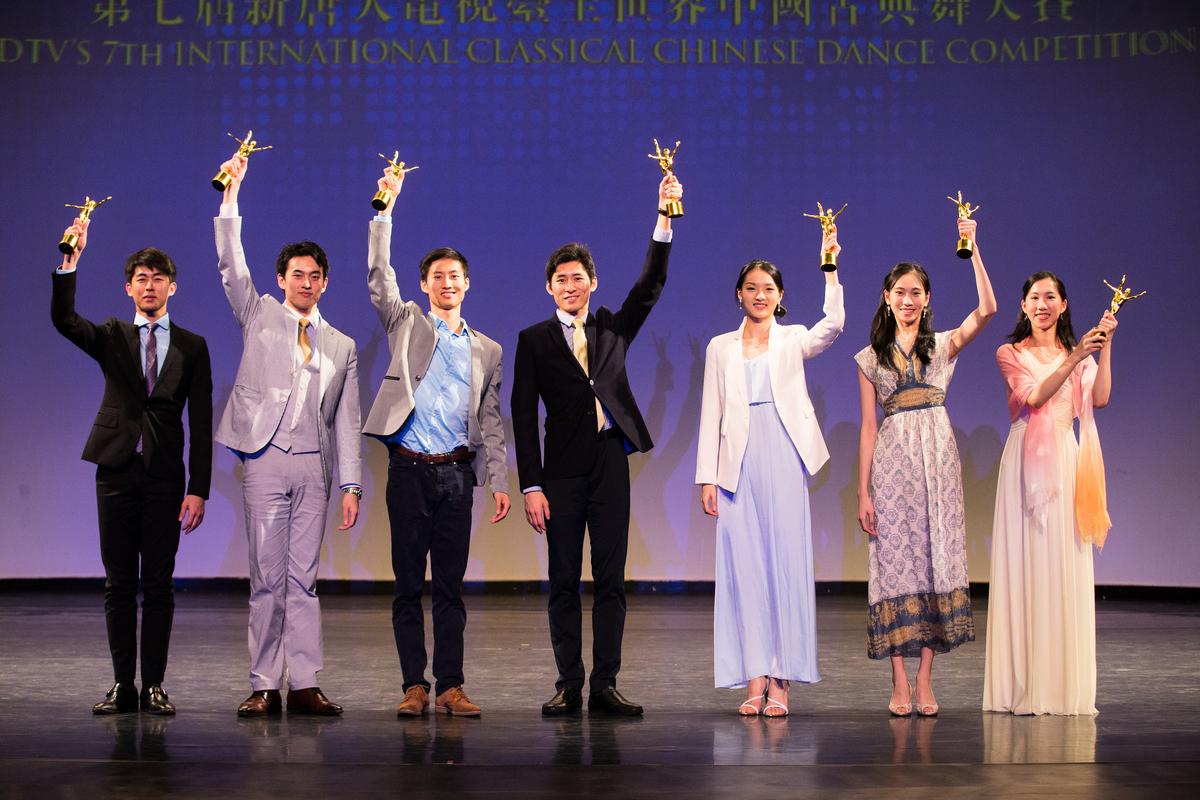 新唐人第七屆「全世界中國古典舞大賽」金獎選手。 (戴兵/大紀元)