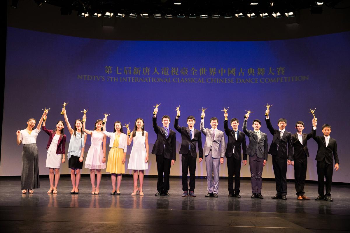 新唐人第七屆「全世界中國古典舞大賽」銅獎選手。 (戴兵/大紀元)