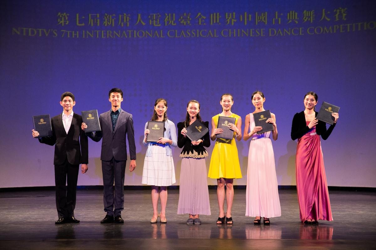 新唐人第七屆「全世界中國古典舞大賽」獲獎名單揭曉優秀獎選手。(戴兵/大紀元)