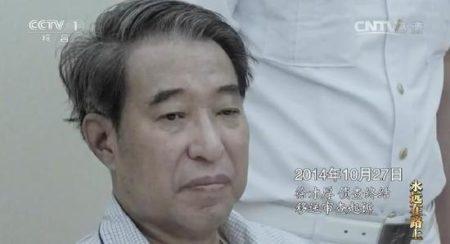 前中共軍委副主席徐才厚。(視像擷圖)