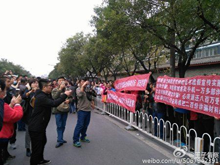 中共六中全會將於10月24日召開,成千上萬訪民年年此時進京上訪,各地截訪人員進京「維穩」。(網絡圖片)