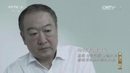 前中共全國政協副主席、前江西省委書記蘇榮。(視像擷圖)