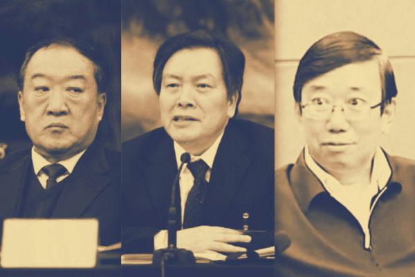 中紀委專題片暴曬三貪官 都涉官場最大醜聞