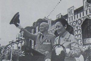 蔣介石去世奇異天象 震驚蔣經國宋美齡