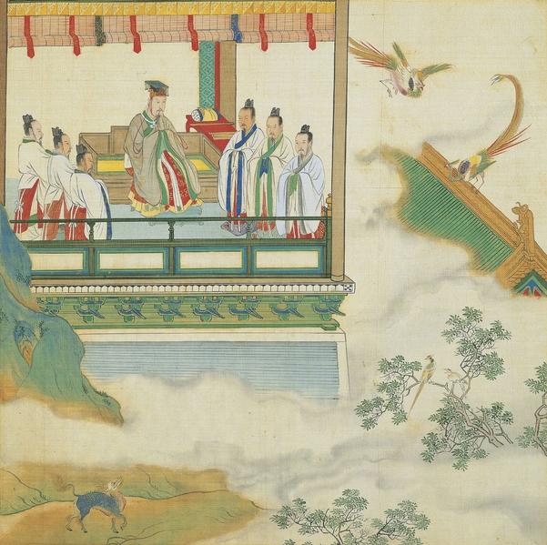 鳳凰降臨人間,在宮中築巢,龍為黃帝駕車,麒麟遊走於苑囿。出自於明仇英繪《帝王道統萬年圖》。(公有領域)