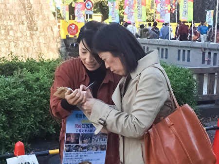 日本老人:中國需要你們站出來改變現狀