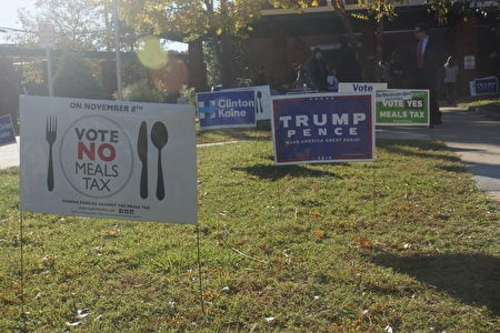 比起總統大選,費爾法克斯郡當地的選民對於是否會增加餐稅的問題也很關心。(林樂予/大紀元)