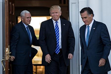 從左到右:彭斯、特朗普和羅姆尼。(Drew Angerer/Getty Images)