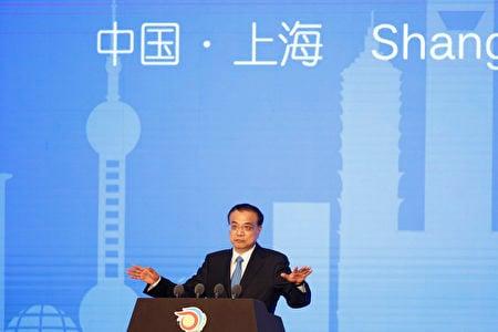 2013年有消息傳出,在一次中共國務院閉門會議上,李克強得知上海自貿區計劃一直遭到反對時拍桌子發火。圖為,2016年11月21日,李克强在上海舉行的第九屆全球健康促進會議的開幕式上講話。(Aly Song – Pool/Getty Images)