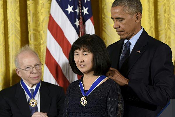 獲自由勳章華裔女 奧巴馬兩次在白宮為其授勳