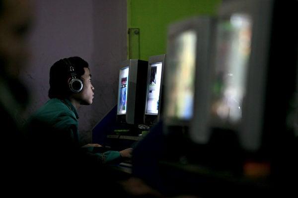 在爭議和批評聲中 中共通過網絡安全法