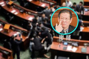 香港政圈盛傳中央要查前港澳辦主任廖暉