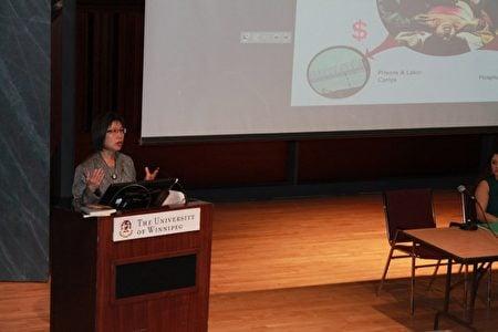 加拿大曼尼托巴大學副教授瑪麗亞・鍾(Maria Cheung)(宋悅/看中國)