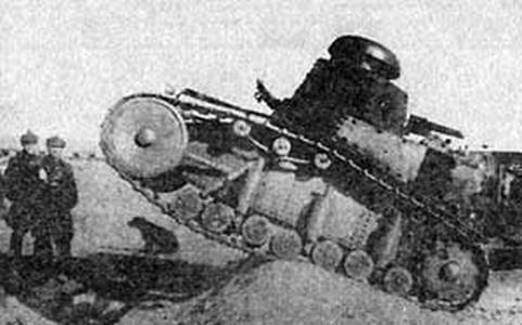 中東路事件時蘇軍投入的T-18。(維基百科公有領域)