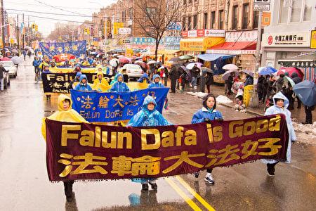 2017年2月12日,紐約法輪功學員布魯克林大遊行。(戴兵/大紀元)