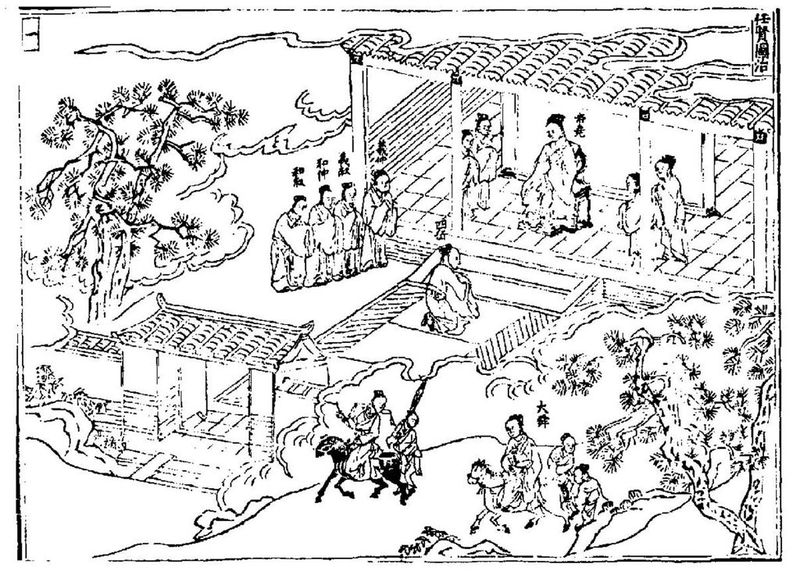 帝堯任賢圖治,明代張居正編撰《帝鑑圖說》插圖。(公有領域)