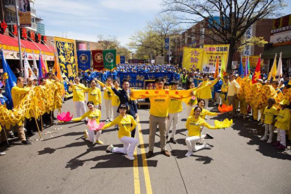 2017年4月23日纽约部分法轮功学员在法拉盛举行纪念425和平上访18周年大集会。(戴兵/大纪元)