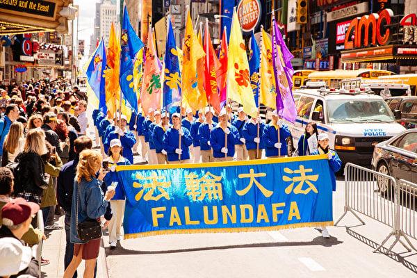 逾萬人紐約慶法輪大法日 57國各族裔大遊行