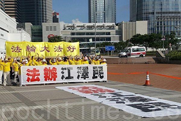 「法辦江澤民」驚現美國務院報告幕後(1)