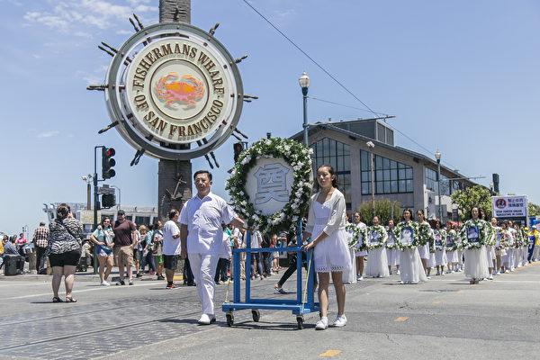 正信不動喚良知 法輪功學員720舊金山遊行反迫害