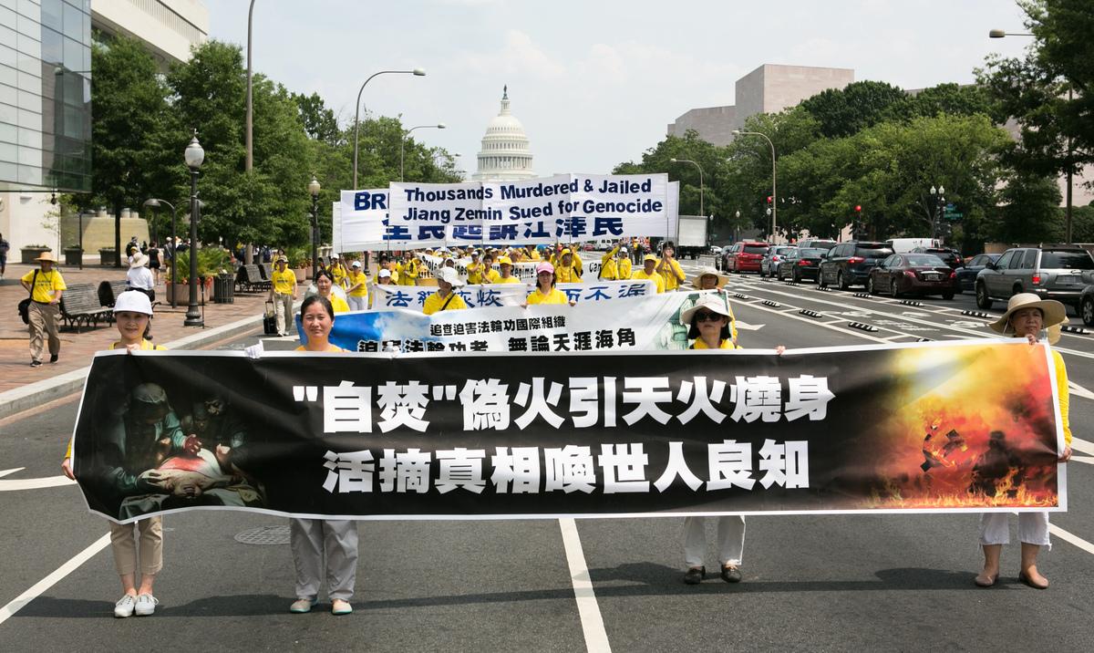 2017年7月20日,來自美東地區的部份法輪功學員在美國首都華盛頓DC舉辦「7.20」法輪功反迫害大遊行。(李莎/大紀元)