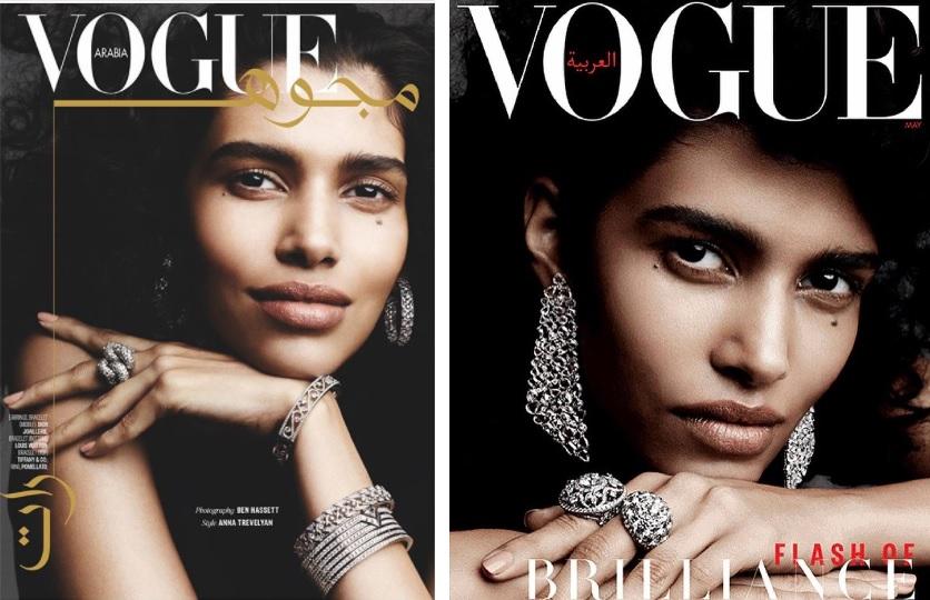 Pooja Mor 登上《Vogue Arabia》雜誌。(Instagram & Facebook: Pooja Mor/大紀元合成)