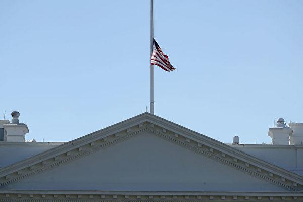 特朗普總統命令白宮下半旗致哀。(Chip Somodevilla/Getty Images)