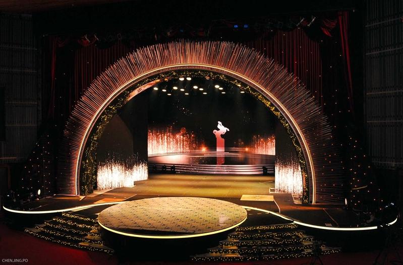 「第54屆金馬獎頒獎典禮」舞台。(金馬執委員會提供)