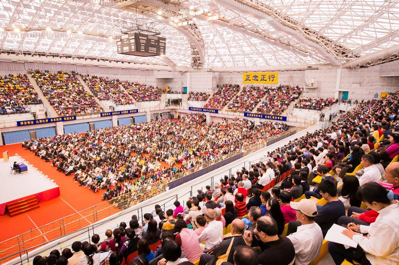 2017年法輪大法台灣修煉心得交流會11月26日在台大綜合體育館舉行,來自台灣、越南、南韓、日本、香港、新加坡、馬來西亞、印尼及歐美等地約7,500名部份法輪功學員齊聚一堂。(陳柏州/大紀元)