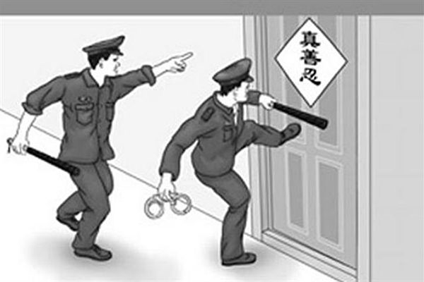2017年1月至12月4日,逾800位法輪功學員被中共非法判刑。(明慧網)