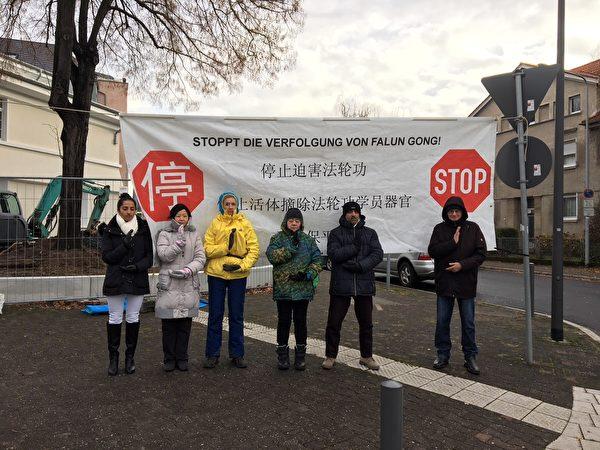 12月8日上午,法輪功學員在中領館前和平抗議中共對法輪功的迫害。(羅瓊/大紀元)
