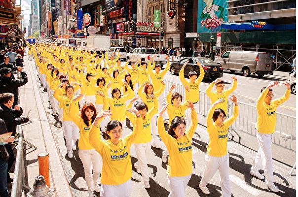 2017年5月12日,紐約上萬人舉行慶祝法輪大法弘傳世界25周年活動,並舉行橫貫曼哈頓中心42街的盛大遊行。圖為第一方陣的法輪功功法展示。(愛德華/大紀元)