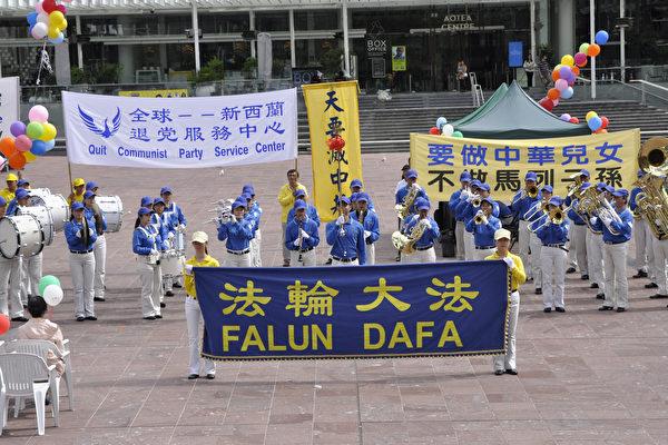 慶三億人退黨 新西蘭各界支持