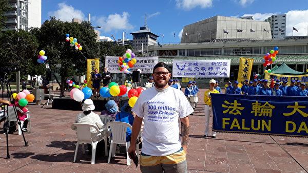 民眾身穿慶祝三億華人三退的T恤衫表示支持。(辛鴻/大紀元)