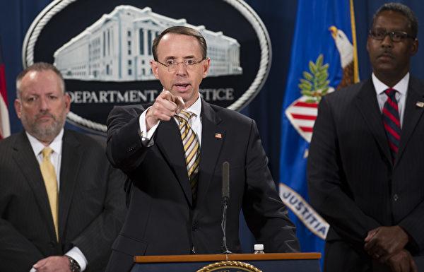 美國司法部副部長羅森斯坦(Rod Rosenstein)2017年10月17日宣佈,美國當局已經起訴兩名中國毒販。(SAUL LOEB/AFP/Getty Images)