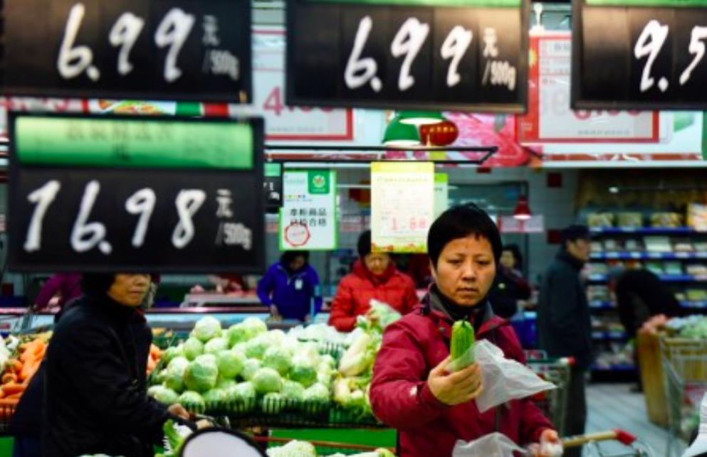 中國經濟被列為全球投資者最憂心的問題的榜首。(STR/AFP/Getty Images)