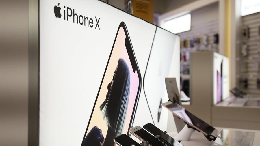 蘋果9月12日舉行發佈會 推出三款新iPhone