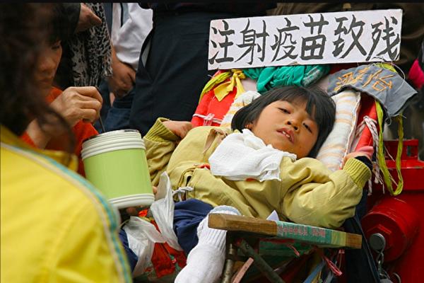 疫苗事件無監管部門道歉 民間呼籲追責