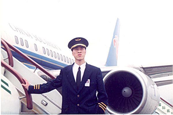 二十幾歲時的張國良在中國南方航空公司擔任飛行員。(張國良提供)